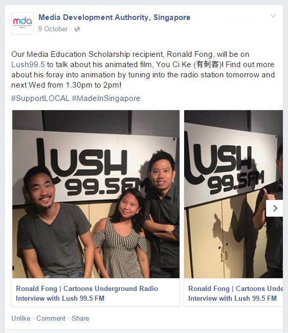 MDA supports Ronald Fong Animation on LUSH 99.5 FM Cartoons Underground Radio Interview