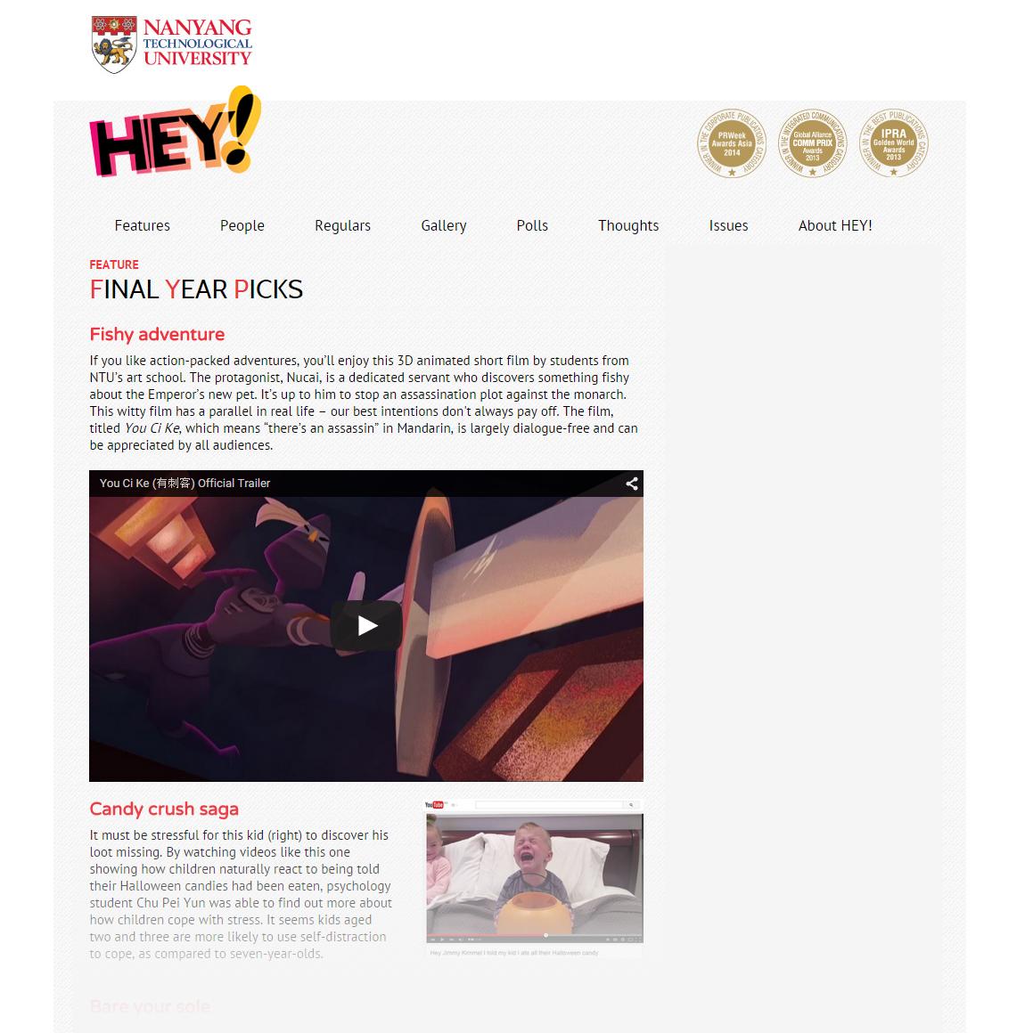 NTU-Hey-eMagazine-MayJune-2015