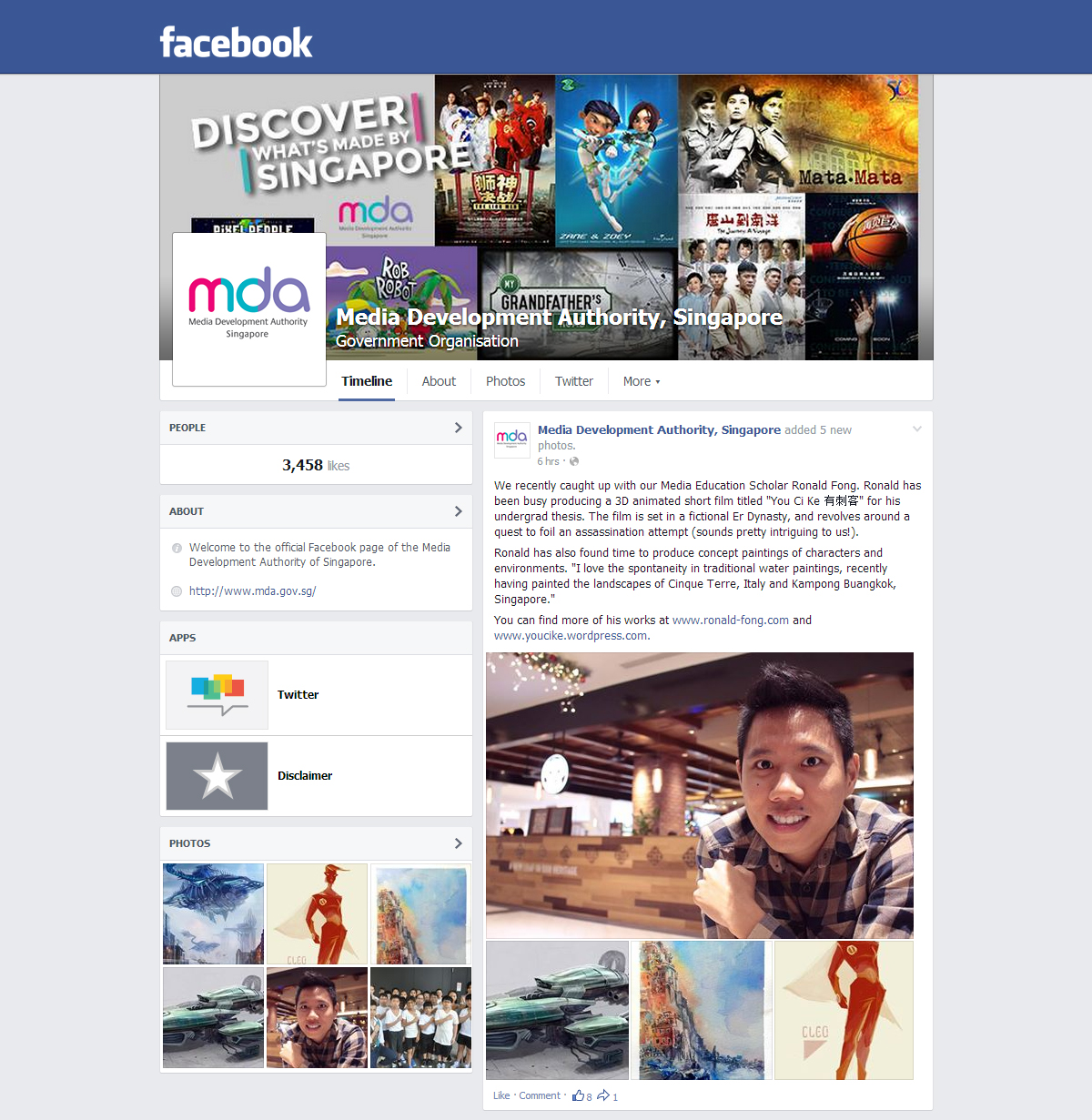 Ronald Fong MDA Facebook Page Feature