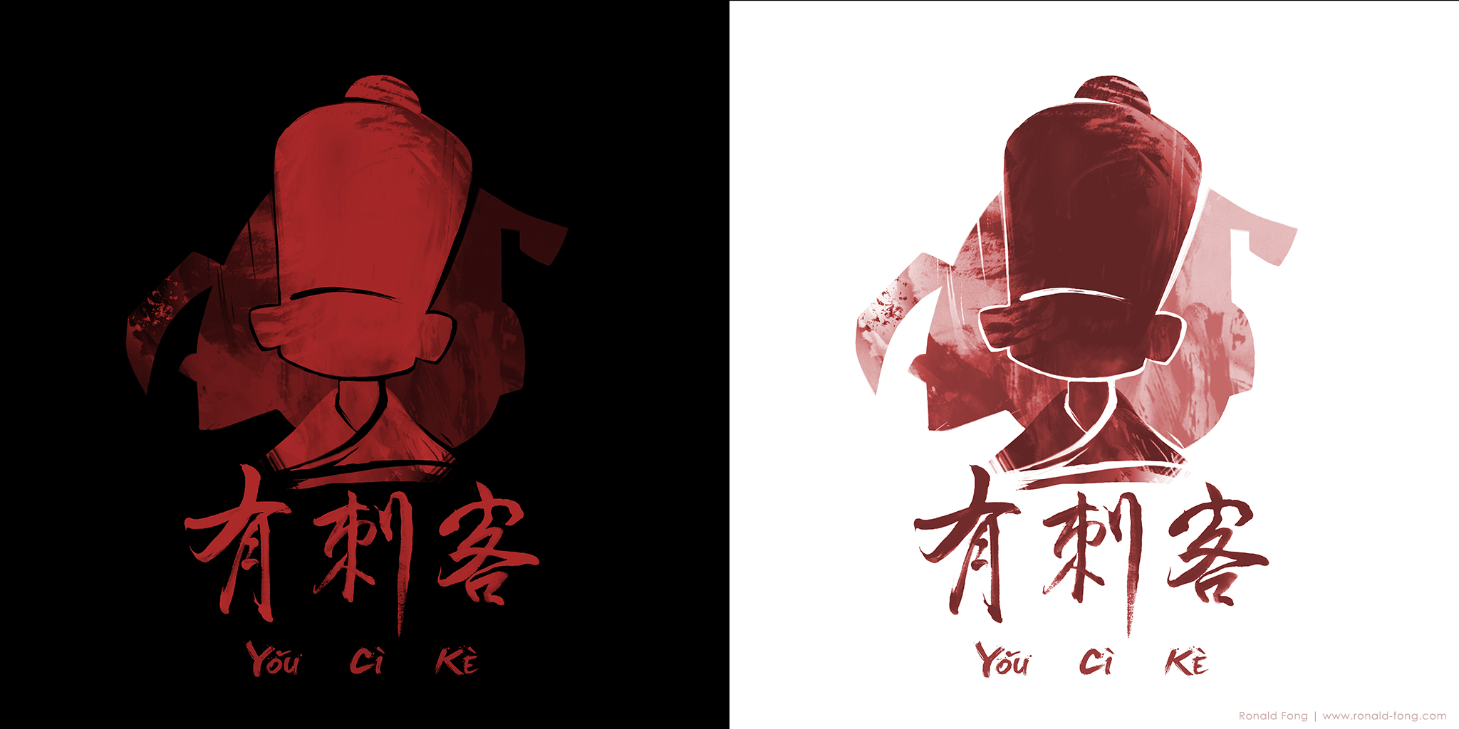 YouCiKe Logo Design by Ronald Fong