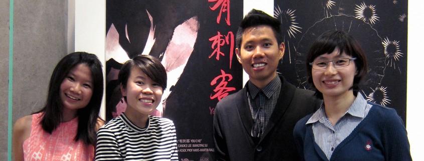 Meatbrain_Xiangting_Qingping_Ronald_Candice