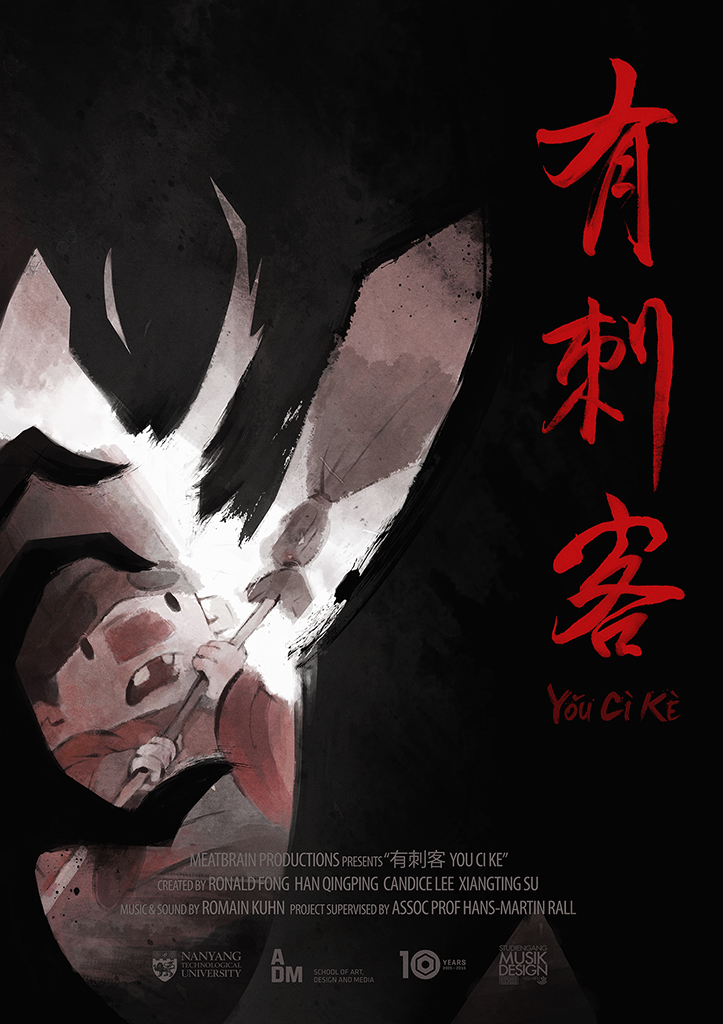 Official You Ci Ke Poster Web