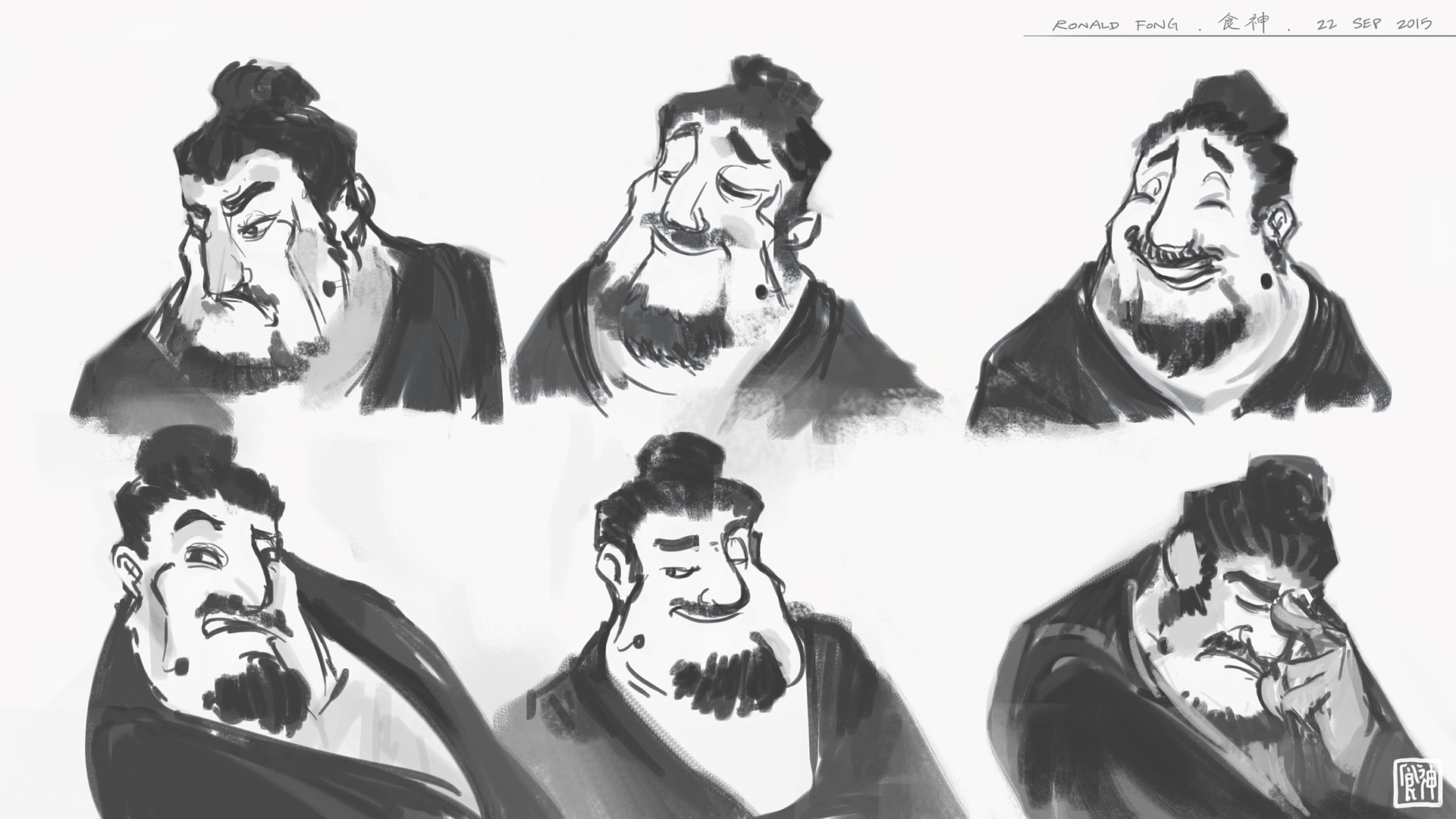 Culinary God Expression Sheets Ronald Fong BW