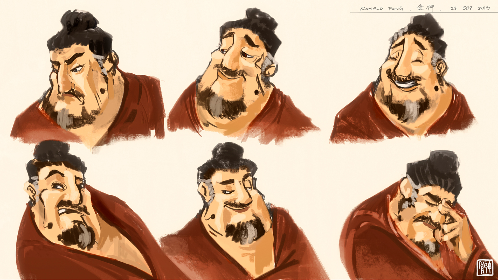 Culinary God Expression Sheets Ronald Fong