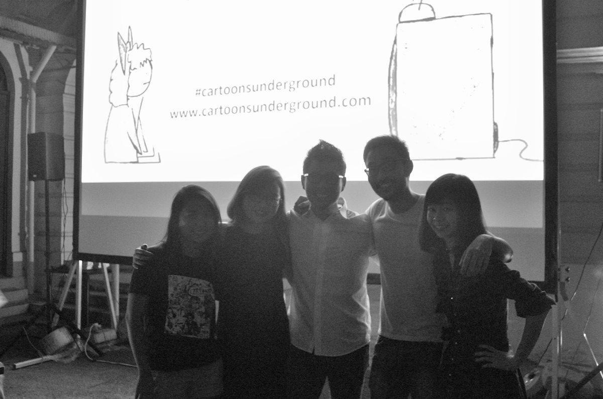 Cartoons Underground 2015 Singapore Animation Festival Ronald Fong Animation