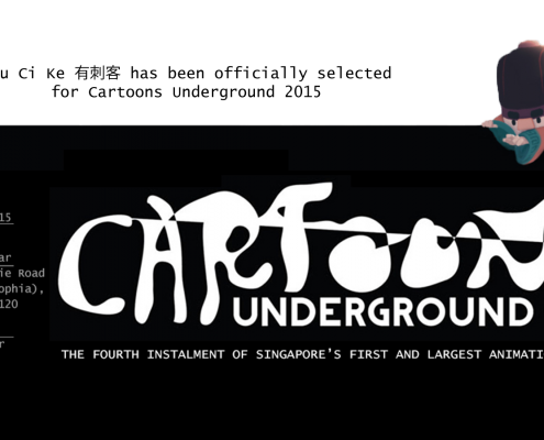 Cartoons Underground Banner Crop