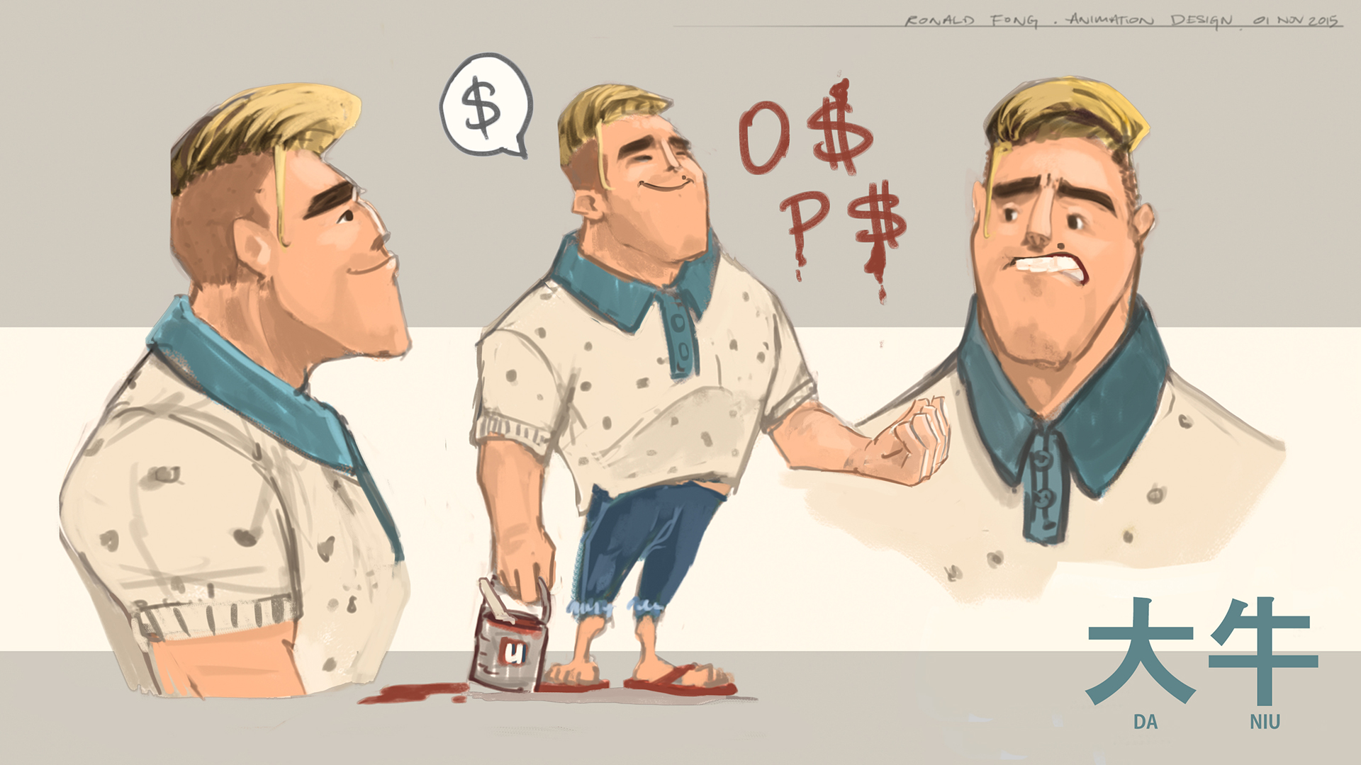 Da Niu - Singapore Hooligan Character Design Ronald Fong 1