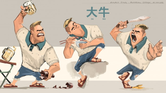 Da Niu - Singapore Hooligan Character Design Ronald Fong