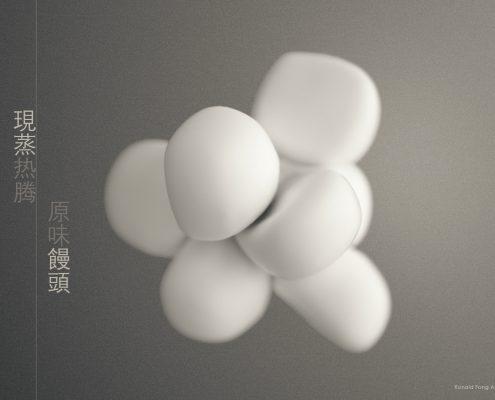 Ronald Fong 3D Mantou